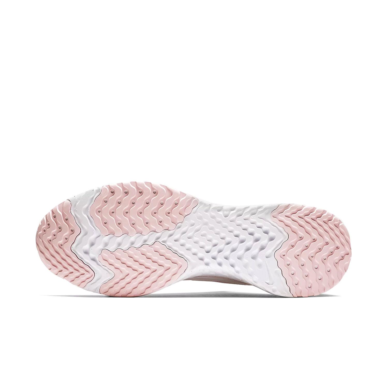 Nike Women s Glide React Running Shoes- Arctic Pink  6c091c8464f8d