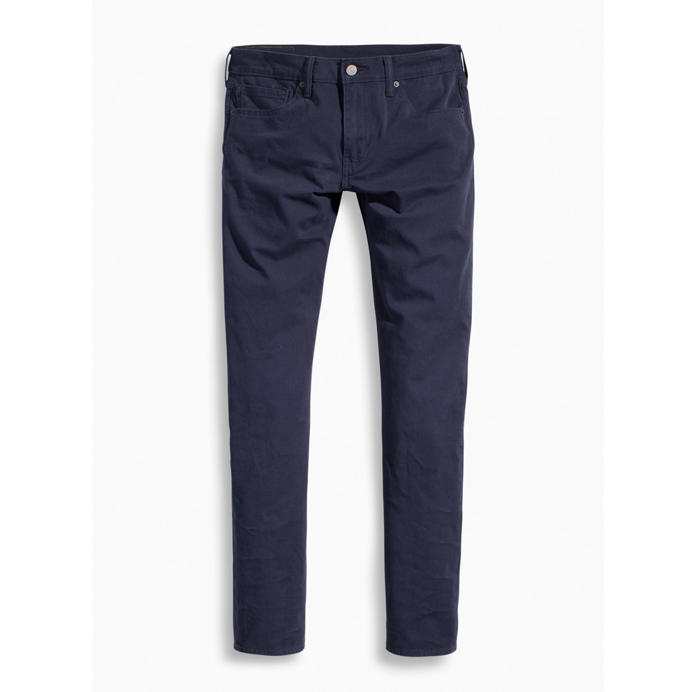 04d09e3cac0 Levis 511 Slim Fit Stretch Jeans
