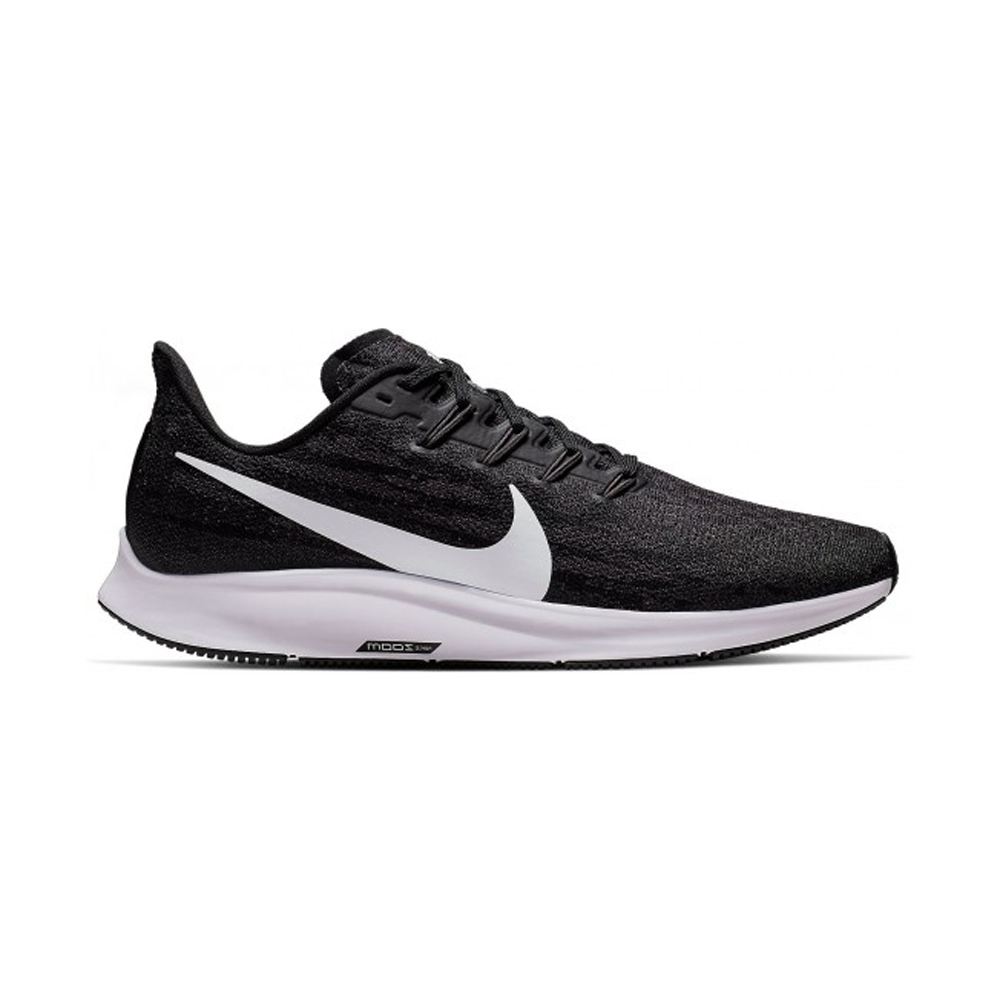Nike zoom intersport